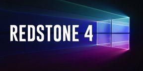 10 главных нововведений Windows 10 Redstone 4