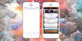 Как мгновенно открыть ссылку в новой вкладке Safari на iOS