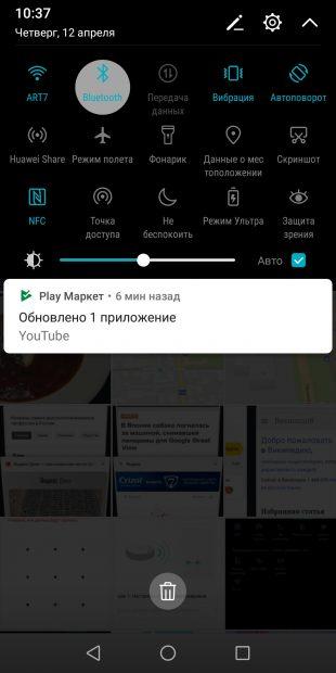 15 скрытых фишек Android