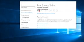 Как установить Windows 10 Spring Creators Update прямо сейчас