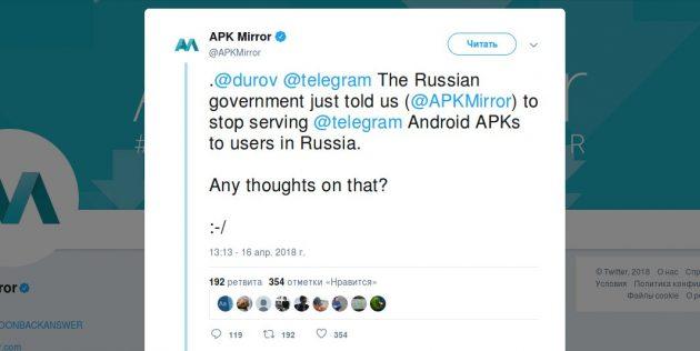 Как установить Telegram на Android: APKMirror