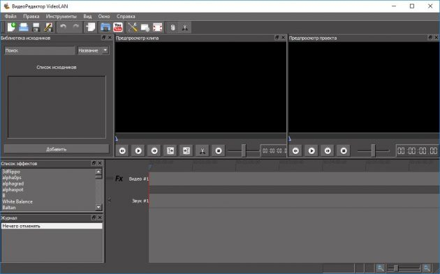 Альтернативы Windows Movie Maker: VideoLAN Movie Creator