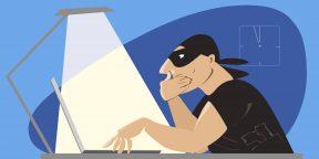 Что такое кража цифровой личности и как защитить свои данные в интернете