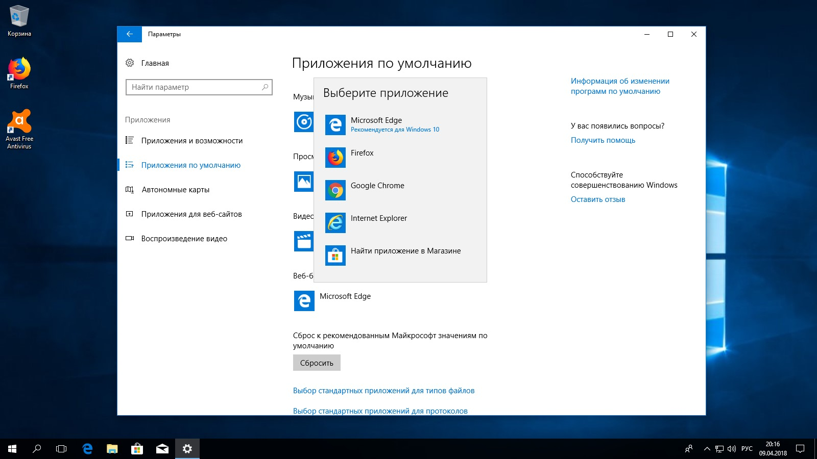 Как сделать архивацию windows 10 фото 625