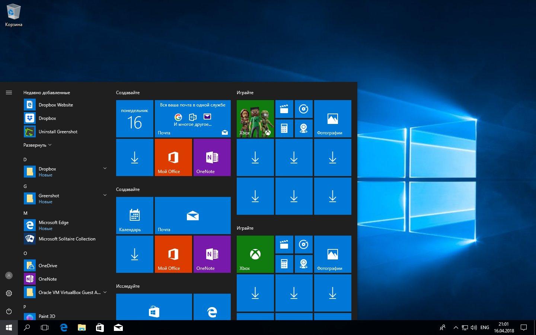 как установить все обновления windows 10 сразу