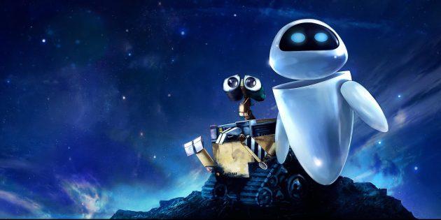 Лучшие анимационные фильмы: ВАЛЛ·И