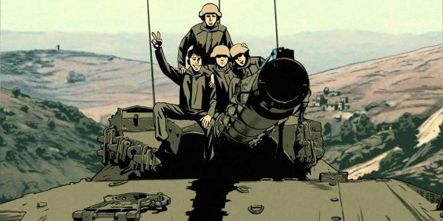 Лучшие мультфильмы: Вальс с Баширом