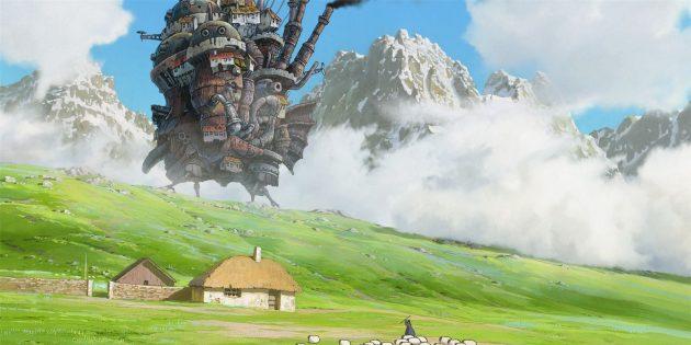Лучшие анимационные фильмы: Ходячий замок