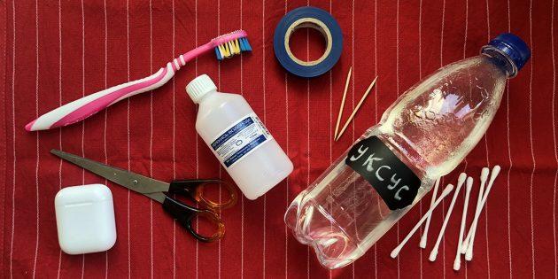 как почистить AirPods: необходимые компоненты