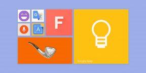 15 полезных дополнений для Google Docs