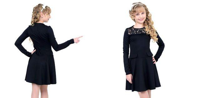 Маленькое чёрное платье от Ladetto