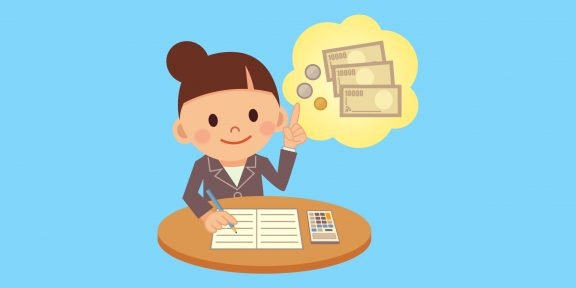 Kakebo: как правильно расходовать и копить деньги по-японски