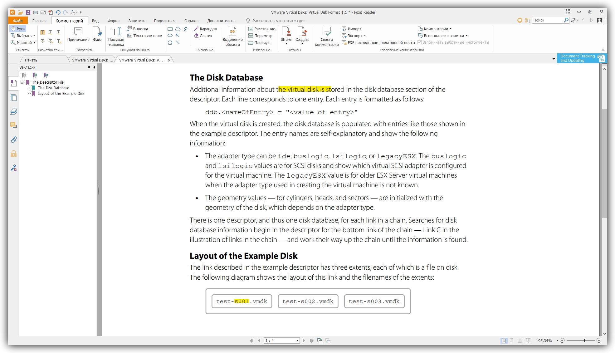 Бесплатная программа для чтения pdf скачать скачать программа отправка смс мегафон