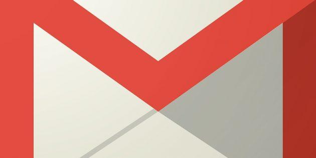 Как опробовать главные фишки нового интерфейса Gmail