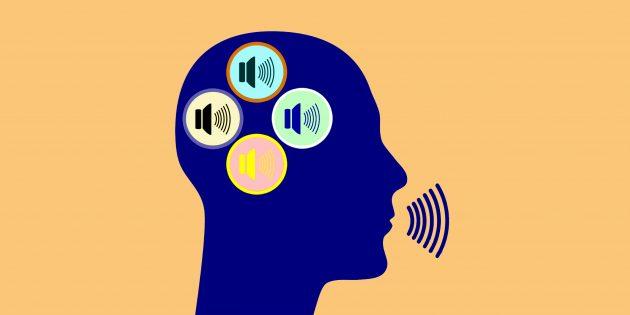 Почему голоса в вашей голове — это нормально