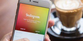 В Instagram появилась возможность скачать все свои данные