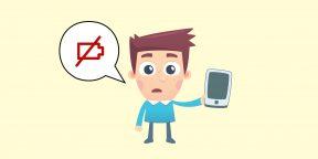 Как проверить батарею ноутбука, смартфона или планшета