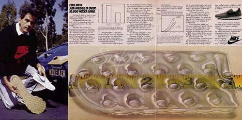 космические изобретения: спортивная обувь