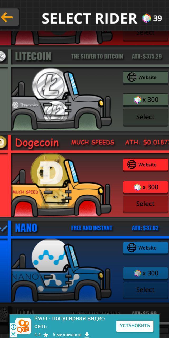 Crypto Rider: выбор игрока