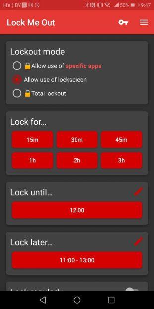 Lock Me Out: время блокировки