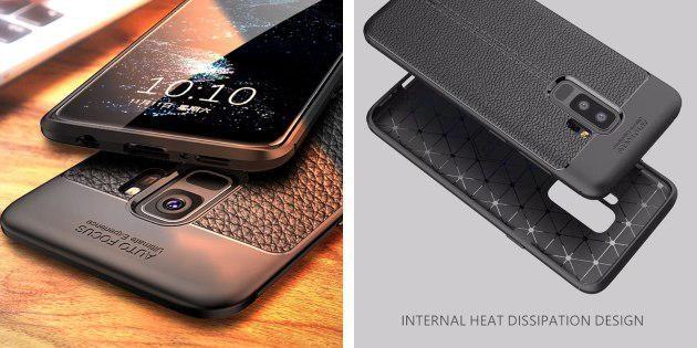 Чехол Samsung Galaxy S9