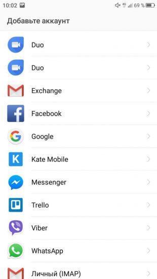 создать google-аккаунт без телефона: учётные записи