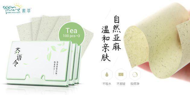 Салфетки с экстрактом чая