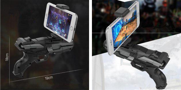 Автомат для AR-игр