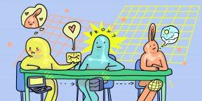 Что такое прокси-серверы и как ими пользоваться