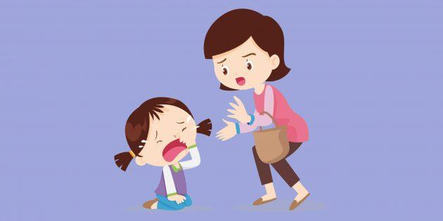 Как не сойти с ума, когда вашему ребёнку больно