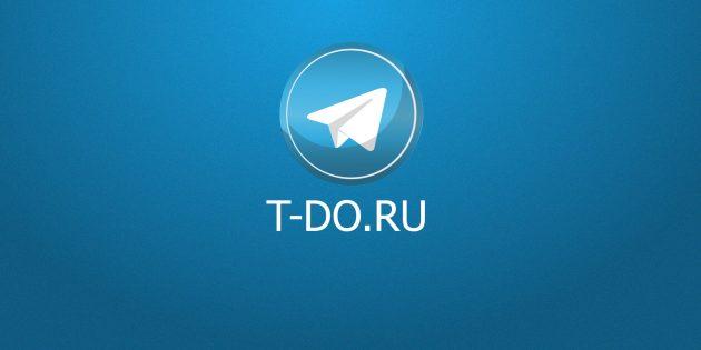 Как создавать ссылки на каналы и профили Telegram после блокировки t.me