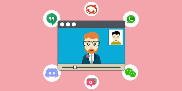 Вместо Skype: 8 приложений для видеосвязи
