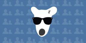 Как посмотреть скрытых друзей во «ВКонтакте»