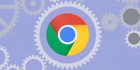 10 расширений для Chrome, которые прокачают поиск Google