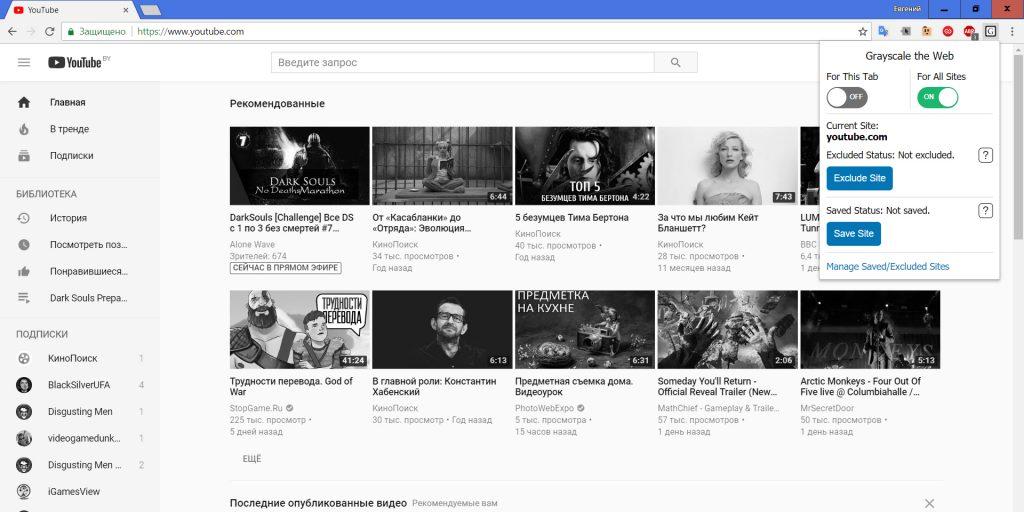 С этим расширением для Chrome вы не захотите отвлекаться на ненужные сайты