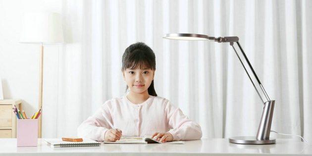Xiaomi Yeelight Eye Lamp Pro