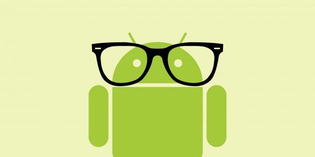 7 приложений для Android, которые помогут сохранить ваше зрение