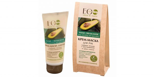 Крем-маска для рук с маслом авокадо
