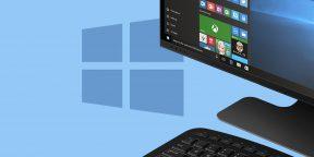 Что Microsoft известно о вашем компьютере