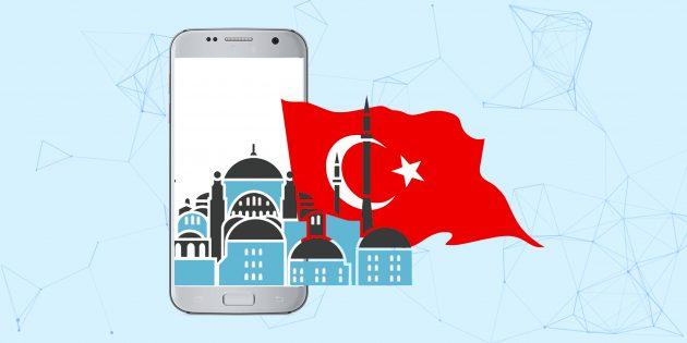 Что установить на смартфон перед поездкой в Турцию