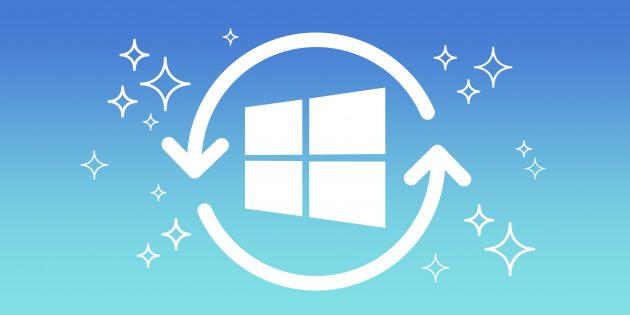 Как автоматически очищать жёсткий диск в Windows 10 с помощью «Контроля памяти»