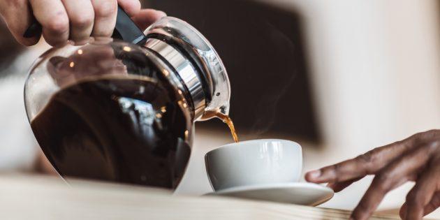 какие продукты надо. Кофе