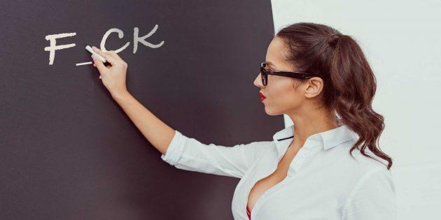 F-words: лексика, которой не научат в школе