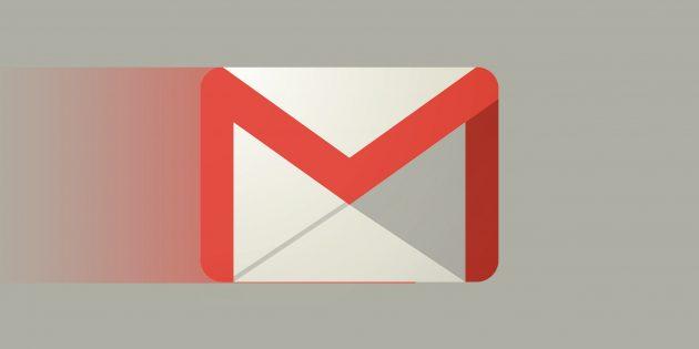 Как включить офлайн-доступ к почте в новом Gmail