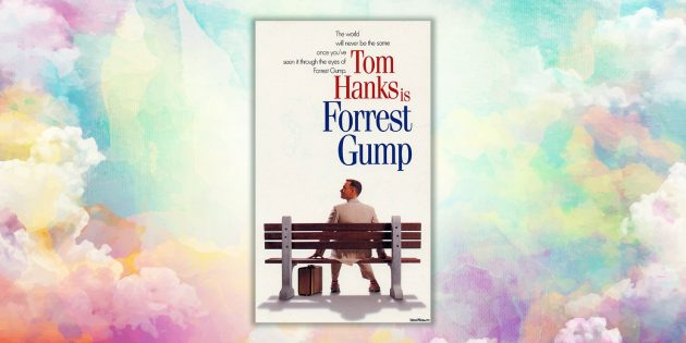 Книги на английском. Forrest Gump,Winston Groom