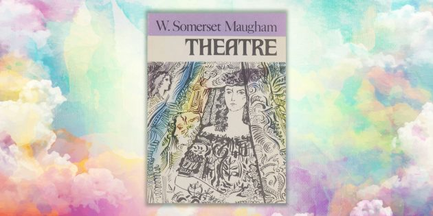 Книги на английском. Theatre,William Maugham