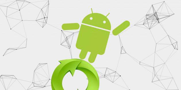 Как отключить автообновление приложений на Android