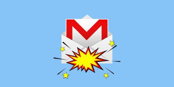 Как отправлять самоуничтожающиеся письма в Gmail