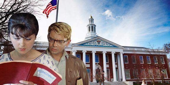 Как получить высшее образование в США
