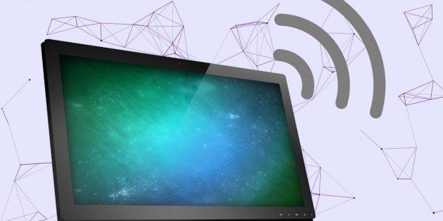 Как раздать интернет с компьютера через кабель или Wi-Fi